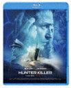 【送料無料】ハンターキラー 潜航せよ/ジェラルド・バトラー[Blu-ray]【返品種別A】
