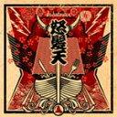 【送料無料】[枚数限定][限定盤]ドリーム・バイキングス(初回限定盤)/怒髪天[CD+DVD]【返品種別A】