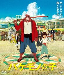 バケモノの子 期間限定スペシャルプライス版Blu-ray/アニメーション