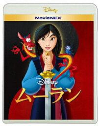 ムーラン MovieNEX/アニメーション