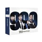 【送料無料】99.9-刑事専門弁護士- DVD-BOX/松本潤[DVD]【返品種別A】