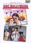 ドク・ハリウッド/マイケル・J・フォックス[DVD]【返品種別A】
