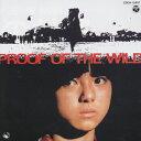 野生の証明・サウンドトラック〜CD文庫1800/サントラ[CD]【返品種別A】