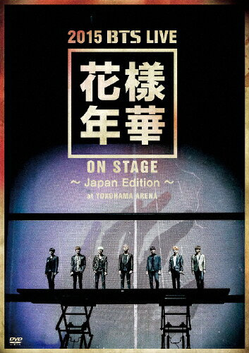 2015BTSLIVE<花様年華onstage>〜JapanEdition〜atYOKOHAMAARENA DVD /BTS