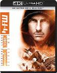 【送料無料】ミッション:インポッシブル/ゴースト・プロトコル[4K ULTRA HD+Blu-rayセット]/トム・クルーズ[Blu-ray]【返品種別A】