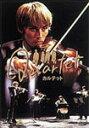 【送料無料】Quartet(カルテット)/袴田吉彦[DVD]【返品種別A】