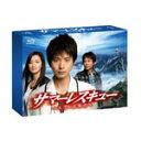 【送料無料】サマーレスキュー〜天空の診療所〜 Blu-ray BOX/向井理[Blu-ray]【返品種別A】
