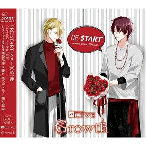 CD, その他 ALIVE Growth RE:START 1(),()CDA