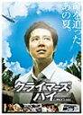 【Joshin webはネット通販1位(アフターサービスランキング)/日経ビジネス誌2012】クライマーズ...