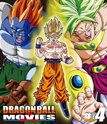 DRAGON BALL THE MOVIES Blu-ray ♯04/アニメーション