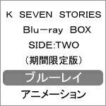 K SEVEN STORIES Blu-ray BOX SIDE:TWO(期間限定版)/アニメーション