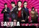 【送料無料】SAKURA〜事件を聞く女〜/仲間由紀恵[DVD]【返品種別A】