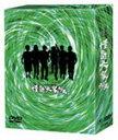 【送料無料】怪奇大家族 DVD-BOX/高橋一生[DVD]【返品種別A】