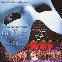 【送料無料】[枚数限定]オペラ座の怪人 25周年記念公演 I