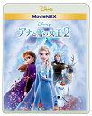 【送料無料】アナと雪の女王2 MovieNEX【Blu-ra
