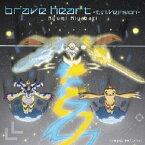 brave heart〜tri.Version〜(DVD付)/宮崎歩[CD+DVD]【返品種別A】