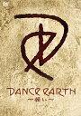 【送料無料】DANCE EARTH〜願い〜/劇団EXILE[DVD]【返品種別A】