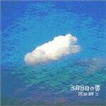 【送料無料】3月8日の雲/沢田研二[CD]【返品種別A】【smtb-k】【w2】