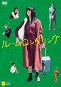 【送料無料】ルームロンダリング/池田エライザ[DVD]【返品種別A】