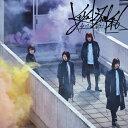 ガラスを割れ!(TYPE-C)/欅坂46[CD+DVD]【返...