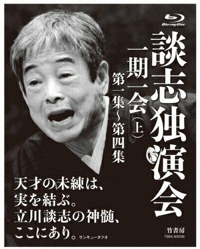 お笑い・バラエティー, TV番組  ()Blu-rayA