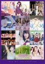 楽天乃木坂46グッズ【送料無料】ALL MV COLLECTION?あの時の彼女たち?(Blu-ray4枚組)【Blu-ray】/乃木坂46[Blu-ray]【返品種別A】