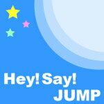 【送料無料】Hey!Say!JUMP LIVE TOUR 2014 smart/Hey!Say…