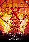 【送料無料】THE LAST LIVE 完全版/X JAPAN[DVD]【返品種別A】