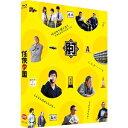 【送料無料】[限定版]任侠学園(特装限定版)/西島秀俊,西田敏行[Blu-ray]【返品種別A】