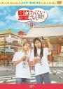 【送料無料】劇場版「聖☆おにいさん 第III紀」【DVD】/松山ケンイチ,染谷将太[DVD]【返品種別A】