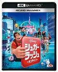 シュガー・ラッシュ:オンライン 4K UHD MovieNEX/アニメーション