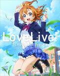 【送料無料】[枚数限定][限定版]ラブライブ! 2nd Season 1【特装限定版】/アニメーション[Blu-r...