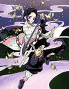 【送料無料】[限定版]鬼滅の刃 10(完全生産限定版)/アニメーション[DVD]【返品種別A】