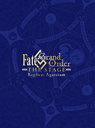 舞台, 演劇 FateGrand Order THE STAGE --(Blu-ray)Blu-rayA