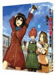 荒野のコトブキ飛行隊 Blu-ray BOX 下巻 特装限定版/アニメーション