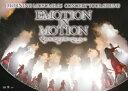 【送料無料】モーニング娘。'16コンサートツアー春〜EMOTION IN MOTION〜鈴木香音卒業スペシャル/モーニング娘。'16[DVD]【返品種別A】