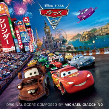 カーズ2 オリジナル・サウンドトラック/サントラ[CD]【返品種別A】