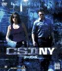 【送料無料】CSI:NY コンパクト DVD-BOX シーズン5/ゲイリー・シニーズ[DVD]【返品種別A】