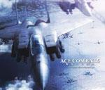 エースコンバット6 オリジナルサウンドトラック/ゲーム・ミュージック[CD]【返品種別A】