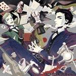【送料無料】ドラマCD「シャーロック・ホームズ」/ドラマ[CD]【返品種別A】