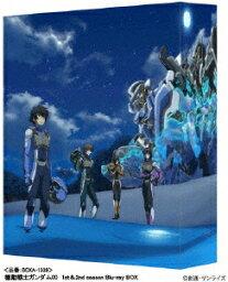機動戦士ガンダム00 1st&2nd season Blu-ray BOX/アニメーション