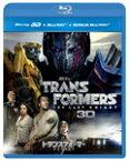 【送料無料】[枚数限定][限定版]トランスフォーマー/最後の騎士王(3Dブルーレイ+2Dブルーレイ+特典ブルーレイ)(初回限定生産)/マーク・ウォールバーグ[Blu-ray]【返品種別A】
