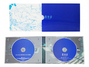 傷物語〈II熱血篇〉(完全生産限定版)【Blu-ray】|アニメーション|ANZX-12203/4