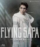 【送料無料】宙組梅田芸術劇場公演 『FLYING SAPA?フライング サパ?』/宝塚歌劇団宙組[Blu-ray]【返品種別A】