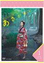 【送料無料】連続テレビ小説 あさが来た 完全版 DVDBOX1/波瑠[DVD]【返品種別A】