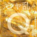 【送料無料】シャ乱Q ハタチのベスト・アルバム DVDつき/シャ乱Q[CD+DVD]【返品種別A】