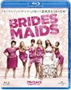 【送料無料】ブライズメイズ 史上最悪のウェディングプラン/クリステン・ウィグ[Blu-ray]【返品...