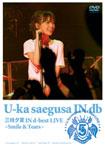 三枝夕夏INd-bestLIVE〜Smile&Tears〜/三枝夕夏INdb DVD  返品種別A