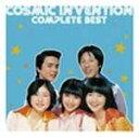 【送料無料】コンプリート・ベスト/コスミック・インベンション[CD]【返品種別A】【smtb-k】【w2】