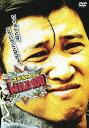 スギちゃんのWILD100/スギちゃん[DVD]【返品種別A】